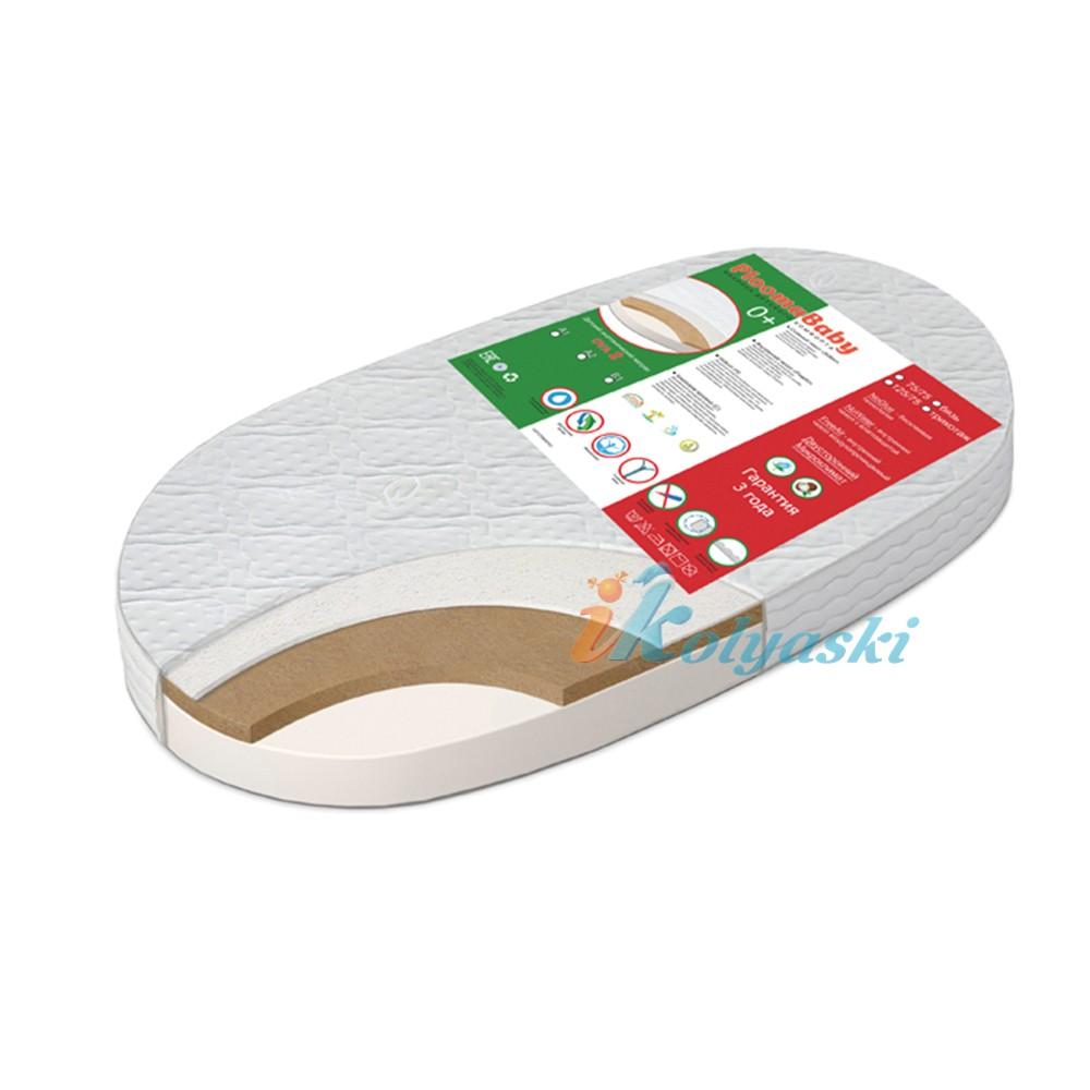 Детский ортопедический беспружинный матрас для новорожденных, матрац OVA ОВАЛ, aloe, белый,  125х75х11 см. Состав: кокос, холлкон. Чехол съемный 100% хлопок, трикотаж, внутренний влагозащитный чехол.