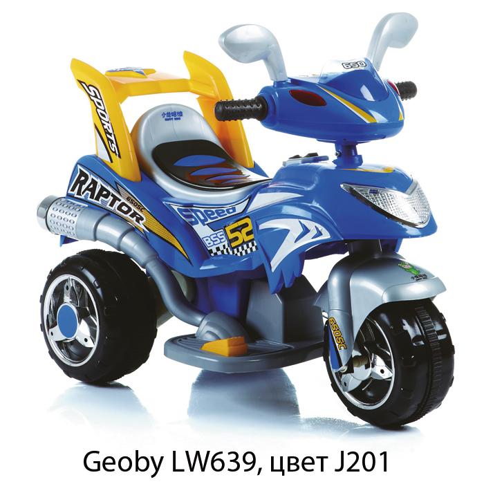 фото детского мотоцикла на аккумуляторе