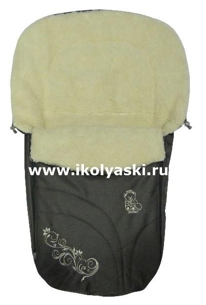 теплые зимние конверты в коляску, огромный ассортимент, много цветов, низкие цены