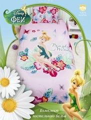 Комплект детского постельного белья Дисней  Фея Тинкер Белл Динь-Динь,  полутороспальный, 100% хлопок, бязь