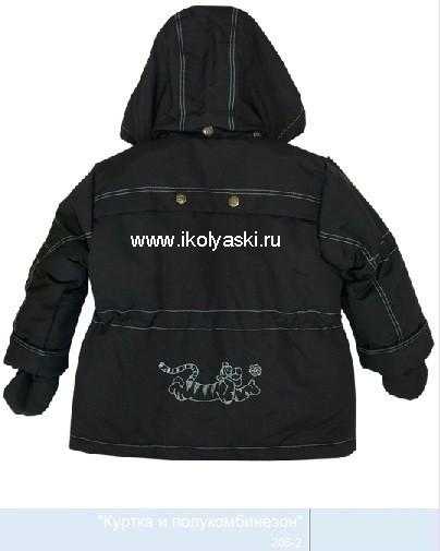 Детский комбинезон зимний финский купить в москве