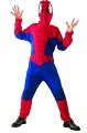 КОСТЮМ ЧЕЛОВЕКА-ПАУКА НА  4-6 ЛЕТ,  Костюм Человека-Паука Новый, костюм Спайдермена, костюм человека паука на 4-6 лет, артикул Е40192, фирма Snowmen, купить костюм человека паука, костюм человека паука детский, детский костюм человека паука, костюм человека паука для ребенка, костюм человека паука дешево, куплю костюм человека паука, костюм человека паука код, новый человека паука костюмы