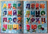 iKolyaski - интернет магазин детских колясок
