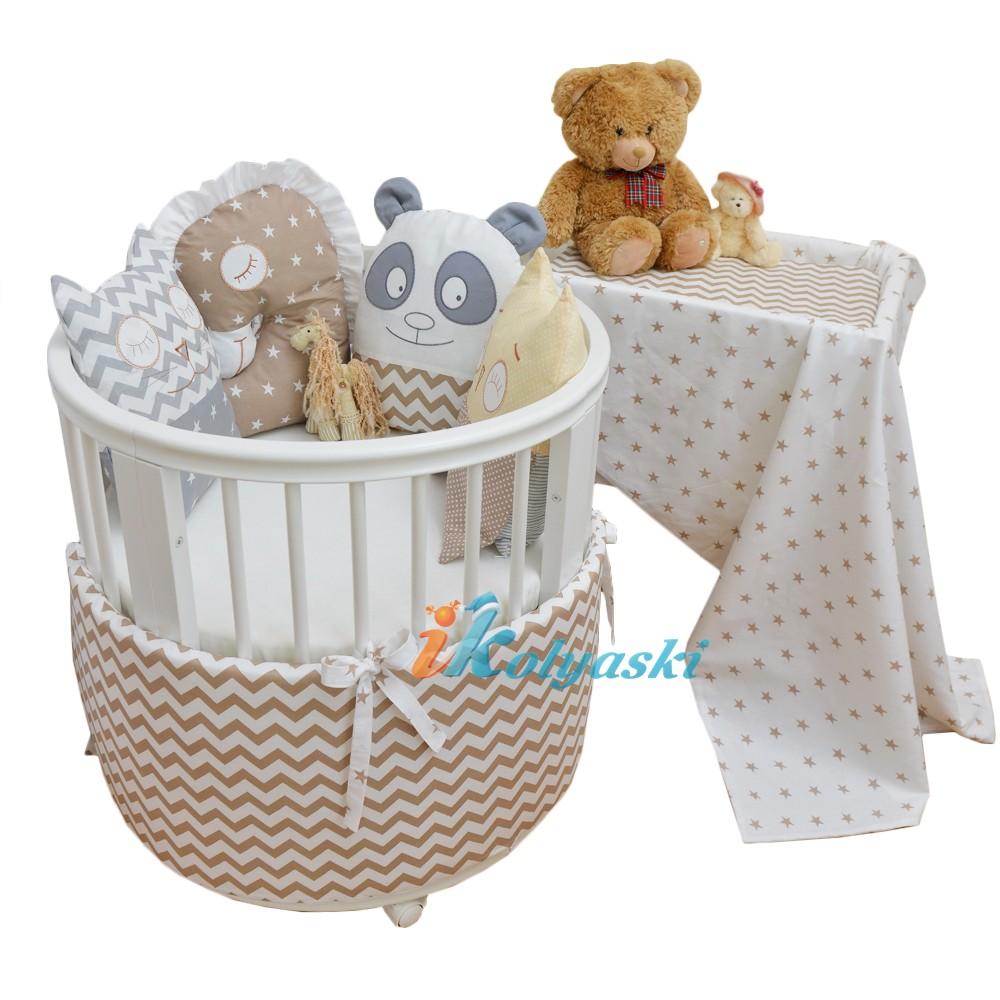 Комплект в кроватку 4-предметный, модный комплект в круглую/овальную кровать для новорожденного, СПЛЮШКИ ALIS