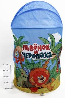 Напольная складная Корзина для игрушек 1104089 GT5390 Львенок и Черепаха в пакете 42*70 см ТМ СОЮЗМУЛЬТФИЛЬМ