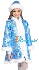 костюм снегурочки для девочки купить