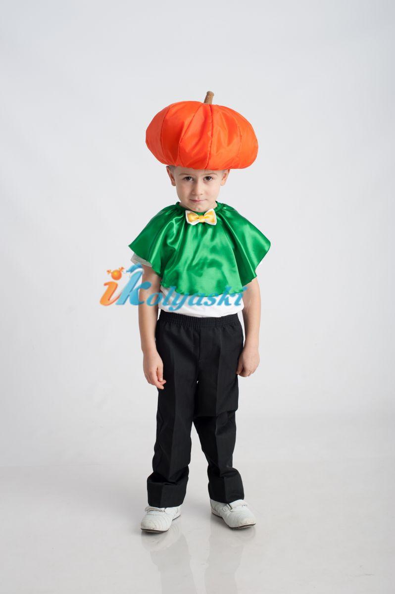 Костюмы овощей для мальчика своими руками 377