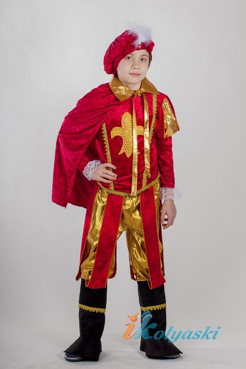 Карнавальные костюмы в принц плаза