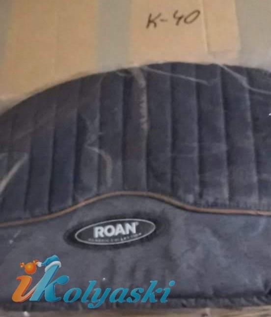 Roan Kortina Luxe K-40