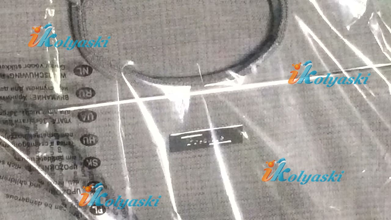 Roan Marita P-215 ткань под лен цвет натурального льна