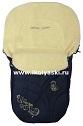 Зимний конверт для новорожденных Ecobaby - Экобейби, модель Baby Breeze Winter,  натуральный шерстяной конверт, артикул 0306, увеличенного размера 98х45 см, цвет ТЕМНО-СИНИЙ